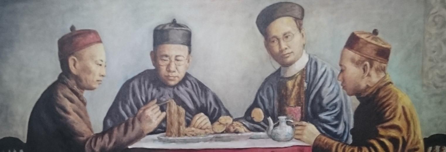 Rukying Khymarn